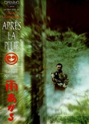 Apres-la-pluie-1999-poster-affiche
