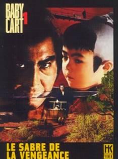 baby-cart-le-sabre-de-la-vengeance-affiche-poster