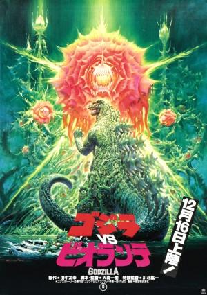 Godzilla-vs-biollante-poster-affiche