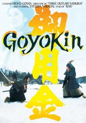 Goyokin-poster-affiche