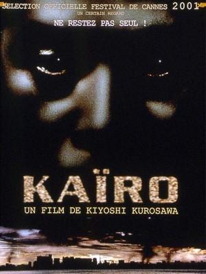 Kaïro-poster-affiche-Kiyoshi-Kurosawa