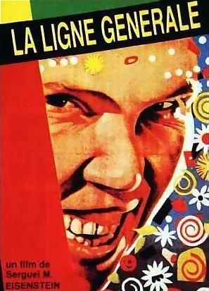 La-Ligne-generale-Serguei-Esenstein-poster-affiche-1929-