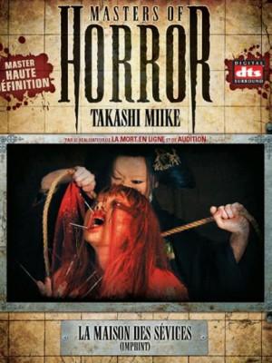 La-maison-des-sevices-Takashi-Miike-poster-affiche