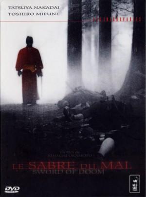 Le-sabre-du-mal-sword-of-doom-Kihashi-Okamoto-Tatsuya-Nakadai-Toshiro-Mifume-poster-affiche