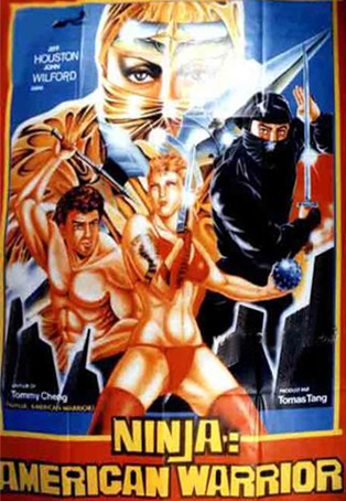 Ninja-american-warrior-poster-affiche