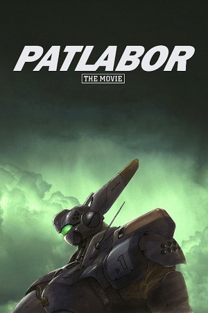 Patlabor-1-2-Mamoru-Oshii-poster-affiche
