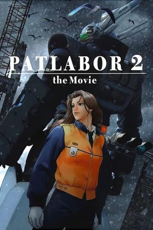 Patlabor-1-2-Mamoru-Oshii-poster-affiche2