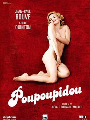 Poupoupidou-jean-Paul-rouve-Sophie-Quinton-poster-affiche