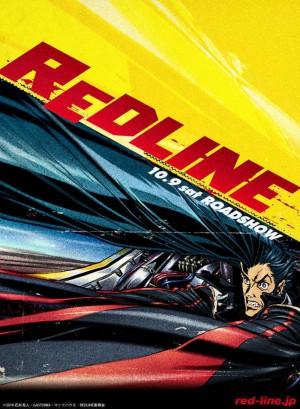 Redline-Koike-anime-movie-poster-affiche