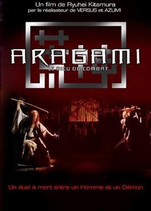 Aragami-le-dieu-du-combat-Ryuhei-Kitamura-poster-affiche