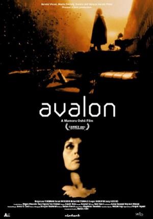 Avalon-Mamoru-Oshii-film-poster-affiche