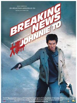Breaking-news-Johnnie-To-film-movie-poster-affiche