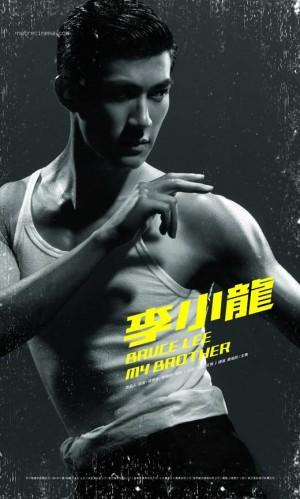 Bruce-Lee-naissance-d-une-légende-film-movie-poster-affiche