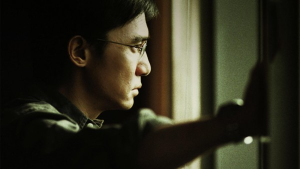 confession-of-pain-Tony-Leung-Takeshi-Kaneshiro-movie-film-4