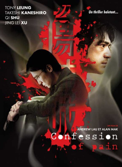 confession-of-pain-Tony-Leung-Takeshi-Kaneshiro-movie-film-poster-affiche
