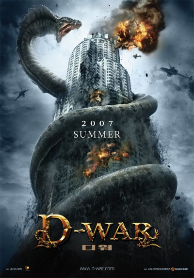 D-war-film-movie-poster-affiche