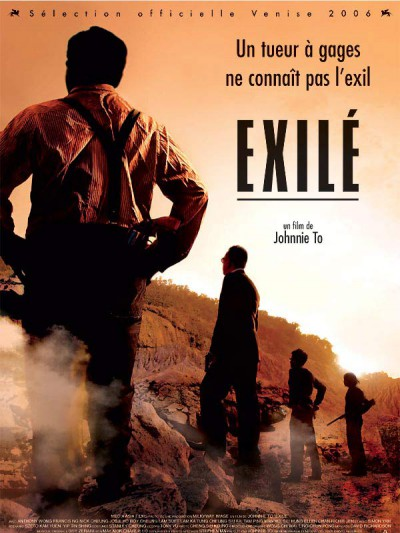 Exilé-Johnny-To-film-movie-2007-poster-affiche